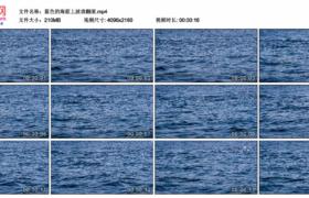 4K实拍视频素材丨蓝色的大海上波浪翻滚