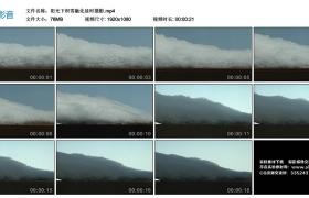 高清实拍视频丨阳光下积雪融化延时摄影