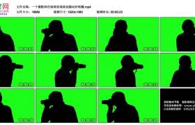 高清实拍视频丨一个摄影师在绿屏前保持拍摄动作转圈