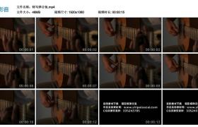 高清实拍视频素材丨特写乐手弹吉他