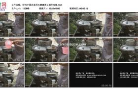 高清实拍视频素材丨特写中国农家用石磨磨黄豆制作豆腐