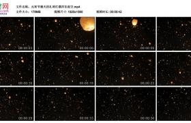 高清实拍视频素材丨元宵节漫天的孔明灯漂浮在夜空