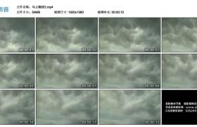 高清实拍视频素材丨乌云翻滚3