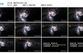 高清实拍视频素材丨螺旋形的宇宙星云