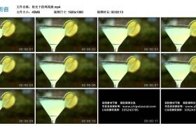 高清实拍视频丨阳光下的鸡尾酒