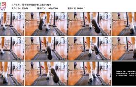 高清实拍视频丨男子健身房跑步机上跑步