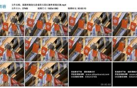 高清实拍视频丨摇摄香港街头挂着的五星红旗和香港区旗