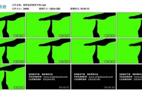 高清实拍视频素材丨绿屏前的暂停手势