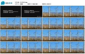 [高清实拍素材]风力发电1