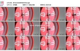 高清实拍视频素材丨特写红色的闹钟指针转动