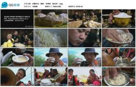 [高清实拍素材]西藏民俗(糌粑、青稞酒、酥油茶)