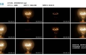 高清实拍视频素材丨忽明忽暗的电灯泡