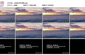 高清实拍视频素材丨云海涌动延时摄影