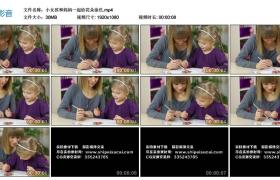 高清实拍视频丨小女孩和妈妈一起给花朵涂色