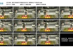 高清实拍视频素材丨3D打印机制作字母E现代技术在三维物体生产中的应用