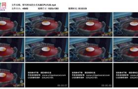 高清实拍视频丨特写转动的台式电脑CPU风扇