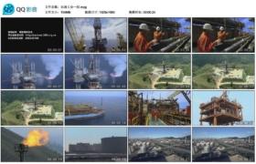 [高清实拍素材]石油工业一组