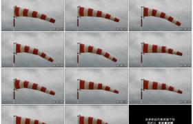 高清实拍视频素材丨阴天红白相间的风向带随风摆动