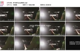 高清实拍视频素材丨特写操作sony摄像机