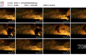 高清实拍视频素材丨黄昏时工厂外的电线和排放的浓烟