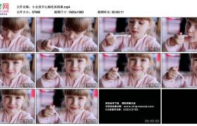 高清实拍视频丨小女孩开心地吃冰淇淋