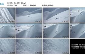 高清实拍视频丨高山极限滑雪2
