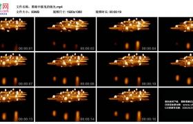 高清实拍视频丨黑暗中摇曳的烛光