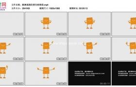 高清动态视频素材丨跳舞摇摆的黄色卡通购物袋