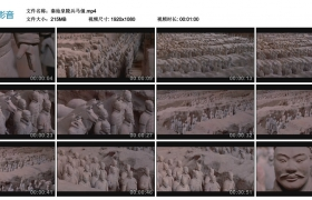 高清实拍视频丨秦始皇陵兵马俑