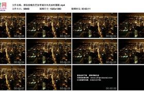 高清实拍视频丨俯拍夜晚的芝加哥城市风光延时摄影