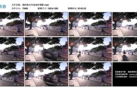 高清实拍视频丨绵阳街头车流延时摄影