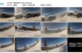 高清实拍视频丨跟随拍摄男子在高山上滑雪