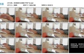 高清实拍视频丨商务办公-查找数据 收录数据 苹果产品