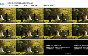 【高清实拍素材】阳光明媚新人拍婚纱现场