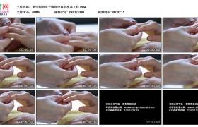 高清实拍视频素材丨美甲师给女子做指甲前的准备工作