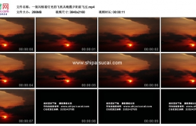 4K实拍视频素材丨一架闪烁着灯光的飞机从晚霞夕阳前飞过