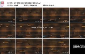 4K实拍视频素材丨上帝视角俯拍城市夜晚道路上行驶的汽车