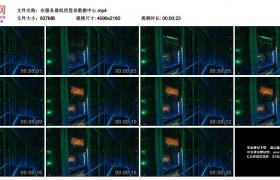 4K实拍视频素材丨在服务器机房登录数据中心