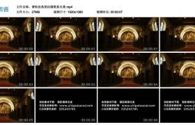 高清实拍视频丨滑轨低角度拍摄教堂内景