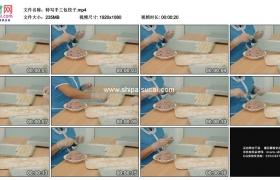 高清实拍视频素材丨特写拿着勺子手工包饺子